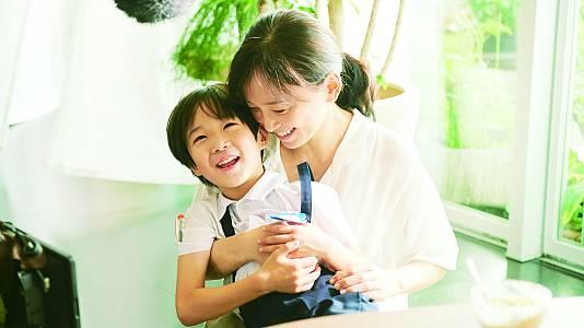 RTVE.es estrena el tráiler de 'Madres verdaderas', una conmovedora historia de la japonesa Naomi Kawase