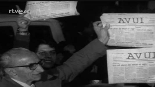 Sant Jordi i sortida del primer número del diari Avui