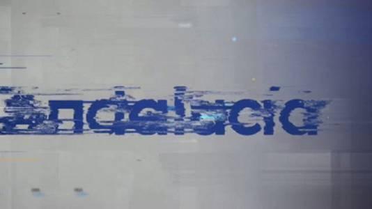 Noticias Andalucía - 13/08/2021