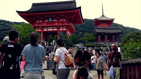 Ruta del Dragón: Koyasan-Kyoto
