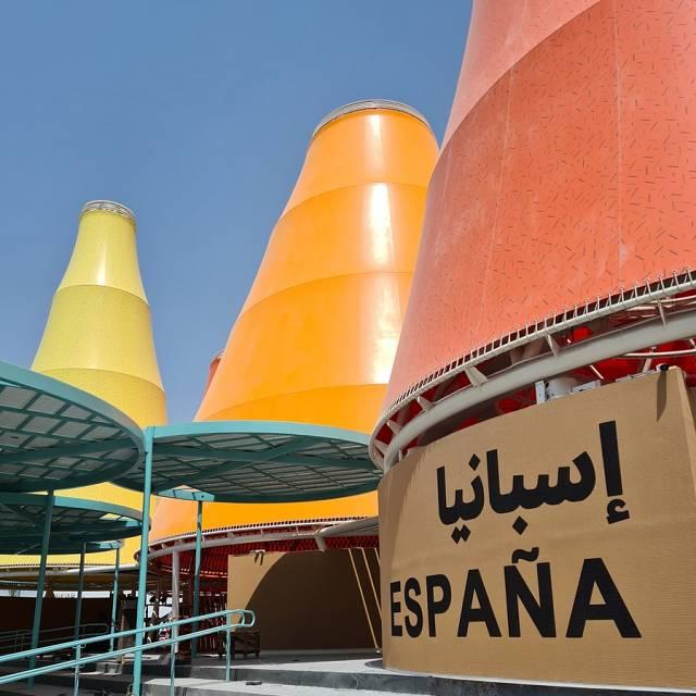 Las marcas españolas en el Pabellón de España de Expo Dubái