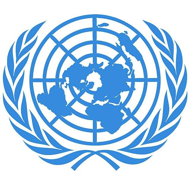 Día de las Naciones Unidas, la cooperación multilateral
