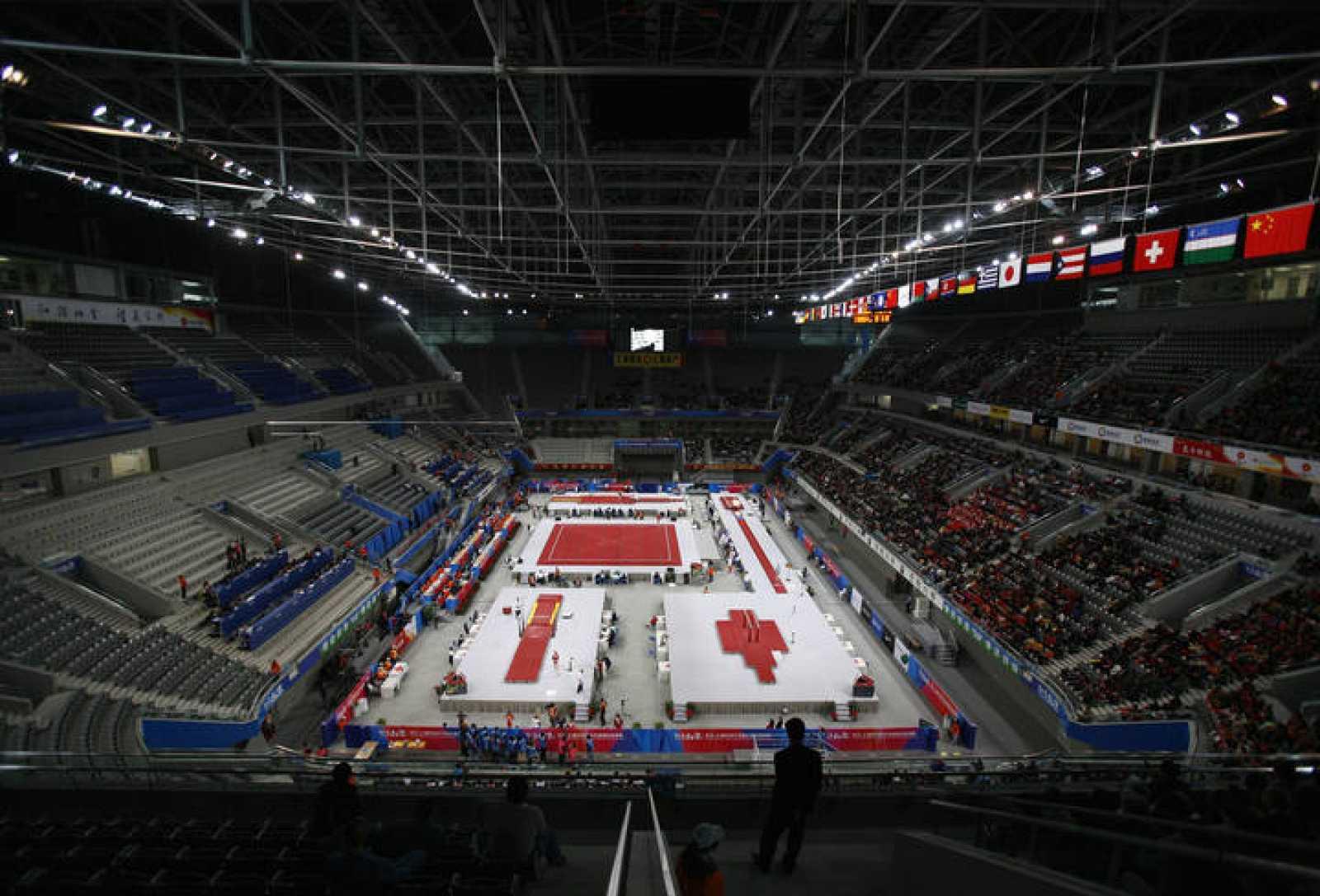 Vista interior del Estadio Cubierto Nacional