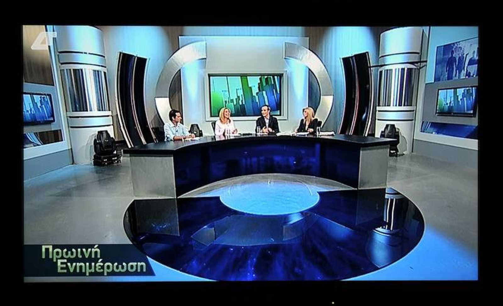 Empiezan las emisiones en directo de una nueva televisión pública griega