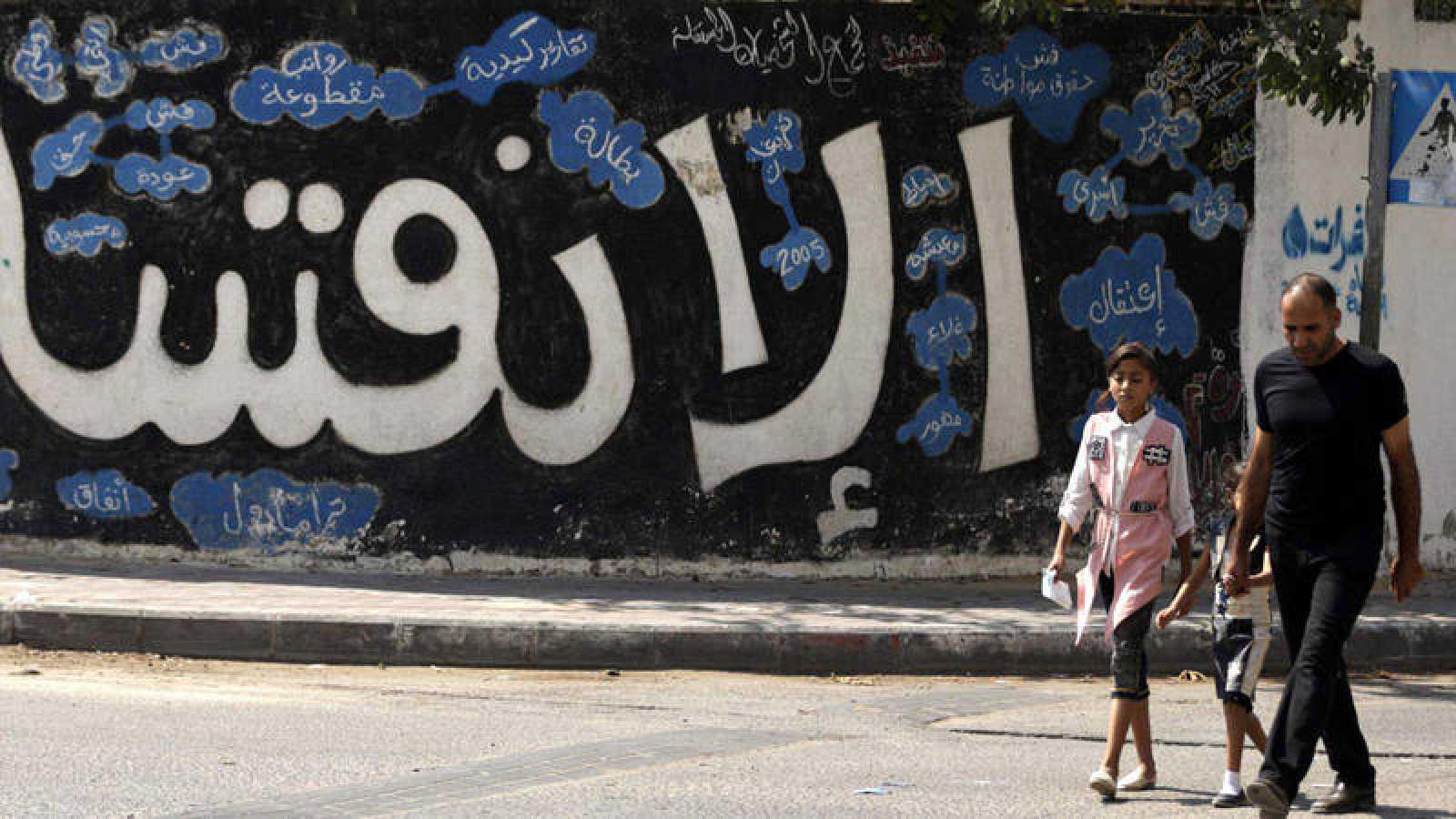 Los palestinos miran con recelo el anuncio de Hamás de elecciones generales