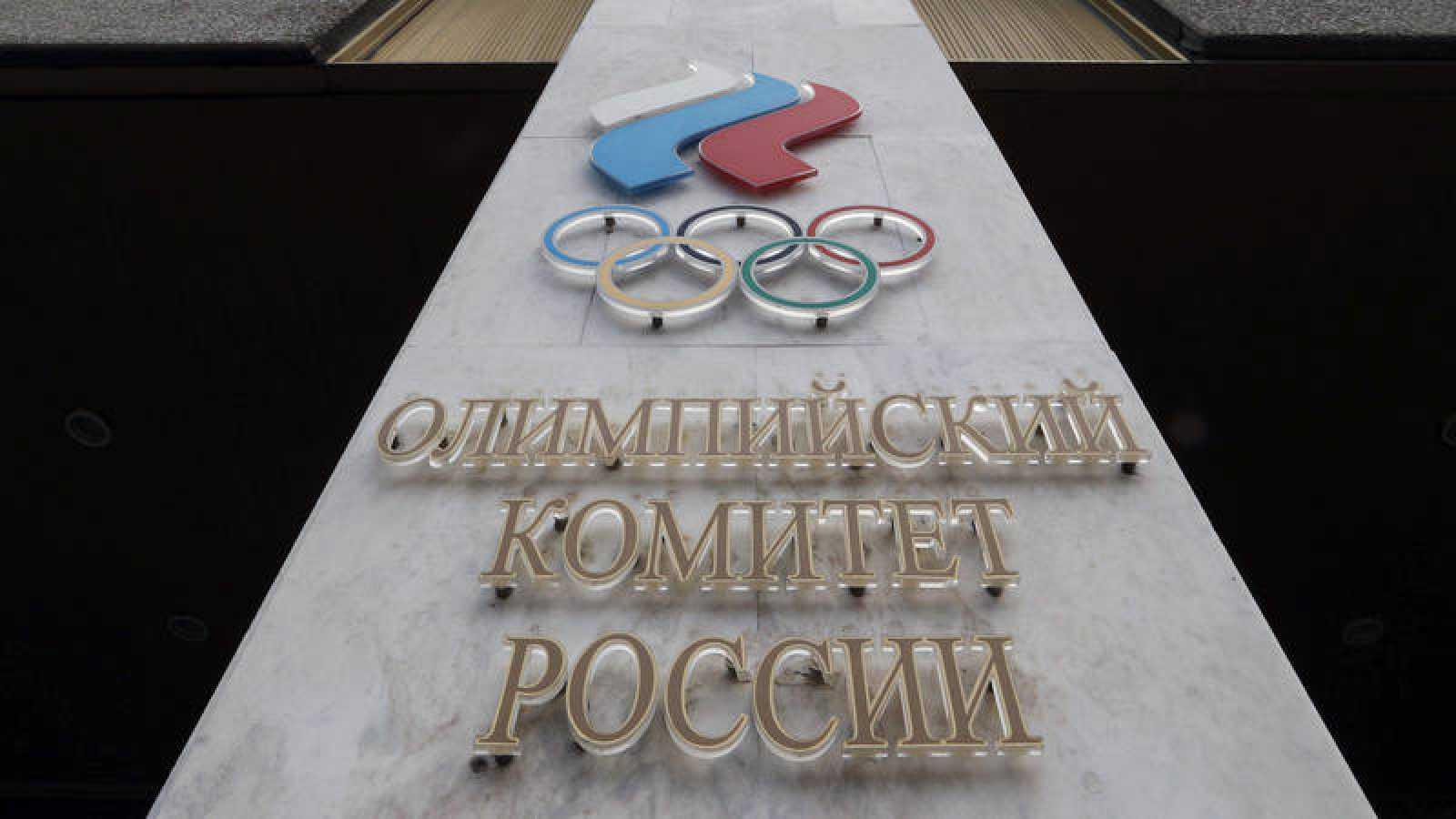 Vista del exterior de la sede del Comité Olímpico de Rusia de Moscú.