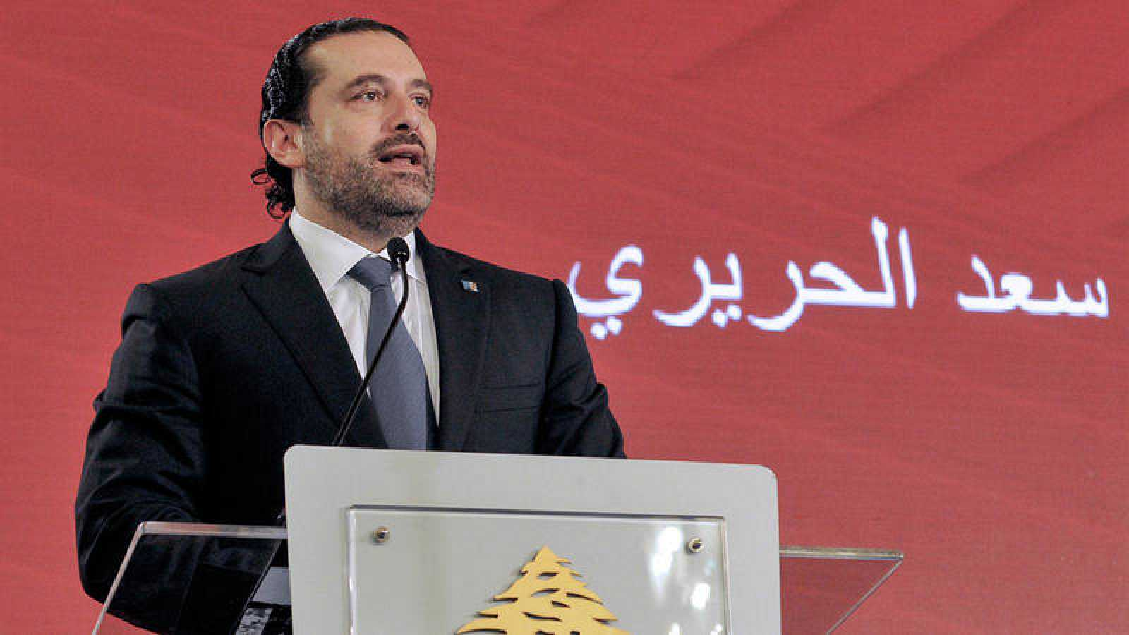 El primer ministro del Líbano, Saad Hariri, habla en una conferencia en Beirut