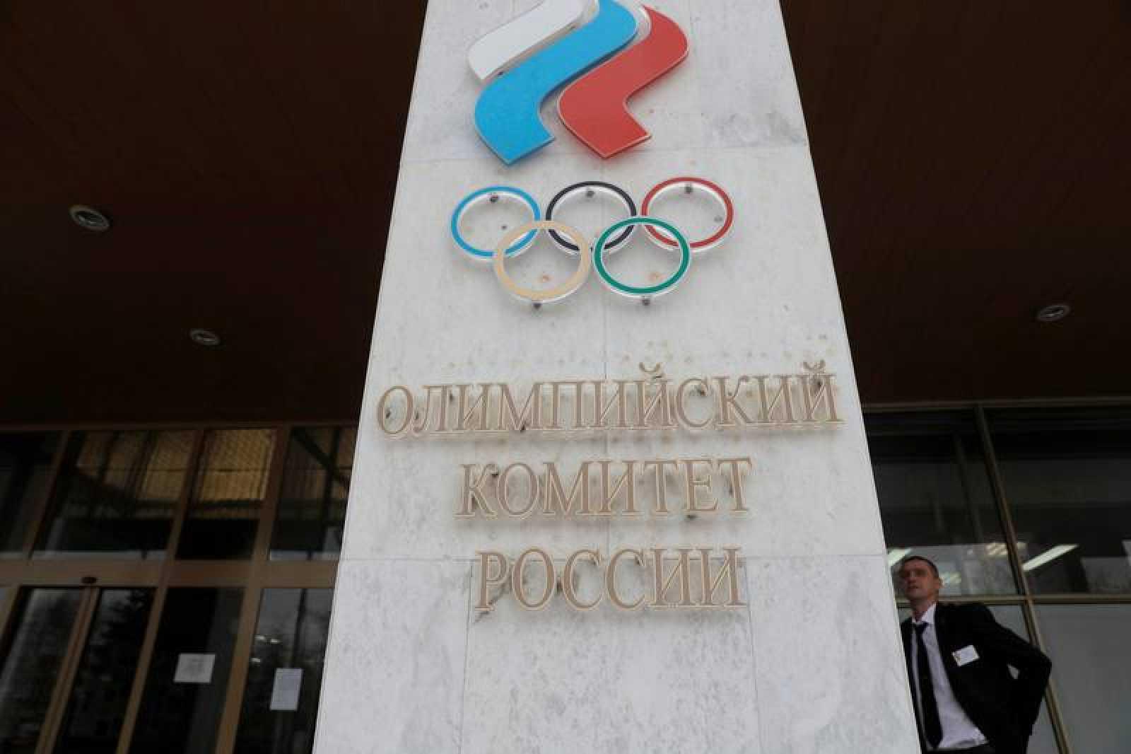 Vista del acceso a la sede del Comité Olímpico ruso en Moscú (Rusia).