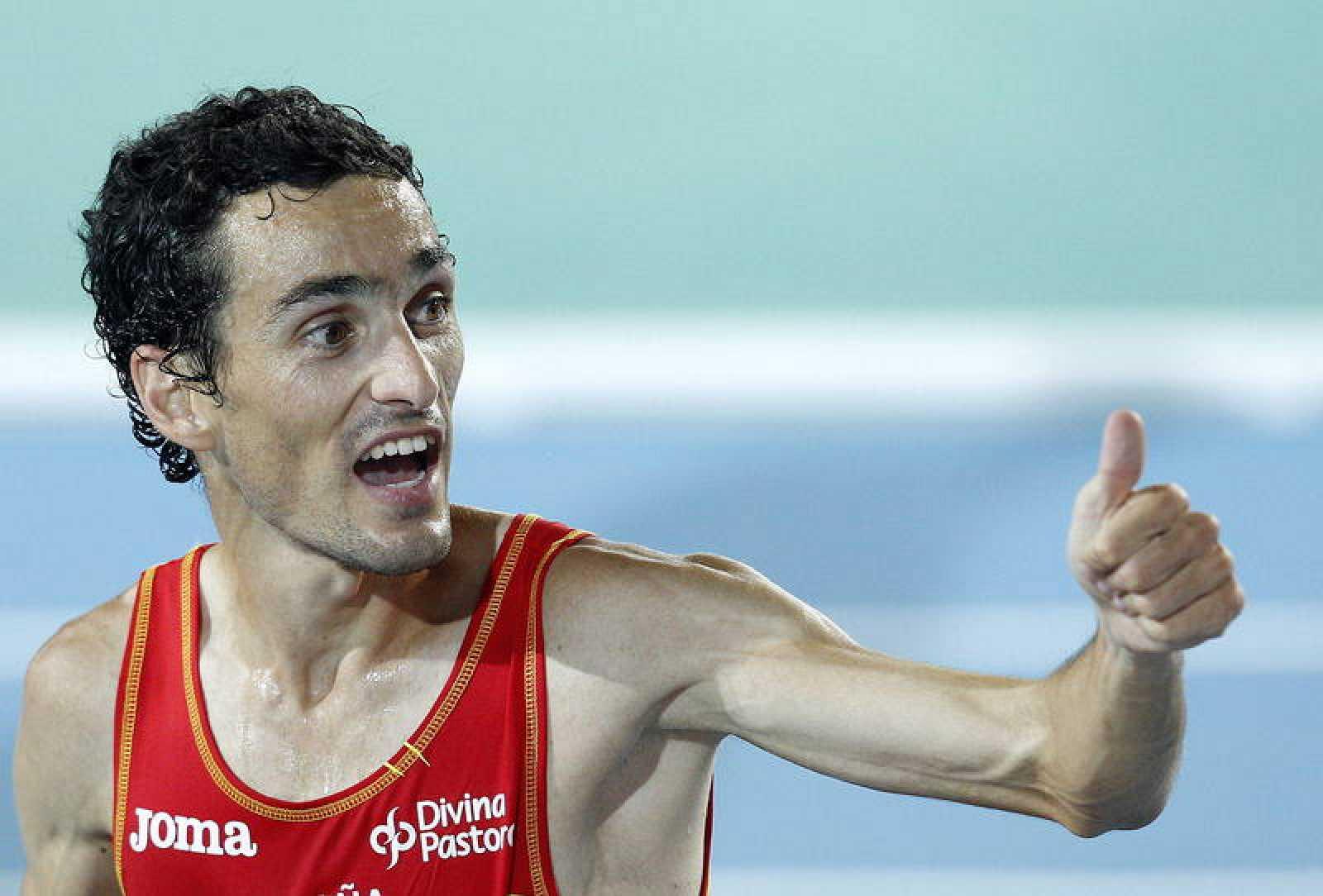 El atleta español Jesús España en una foto de archivo.