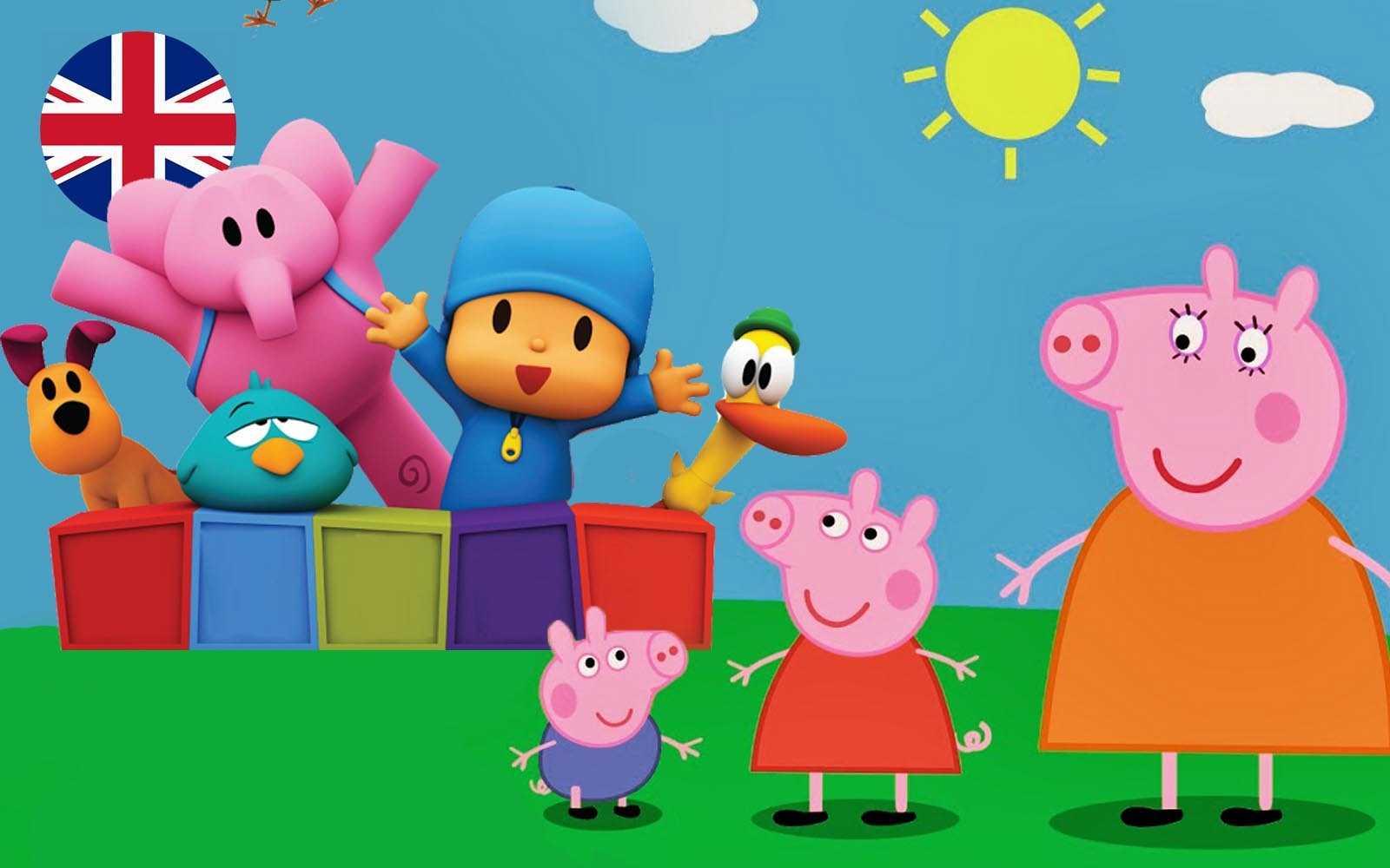 Pocoyó, Peppa Pig y el resto de series de Clan, disponibles también en inglés