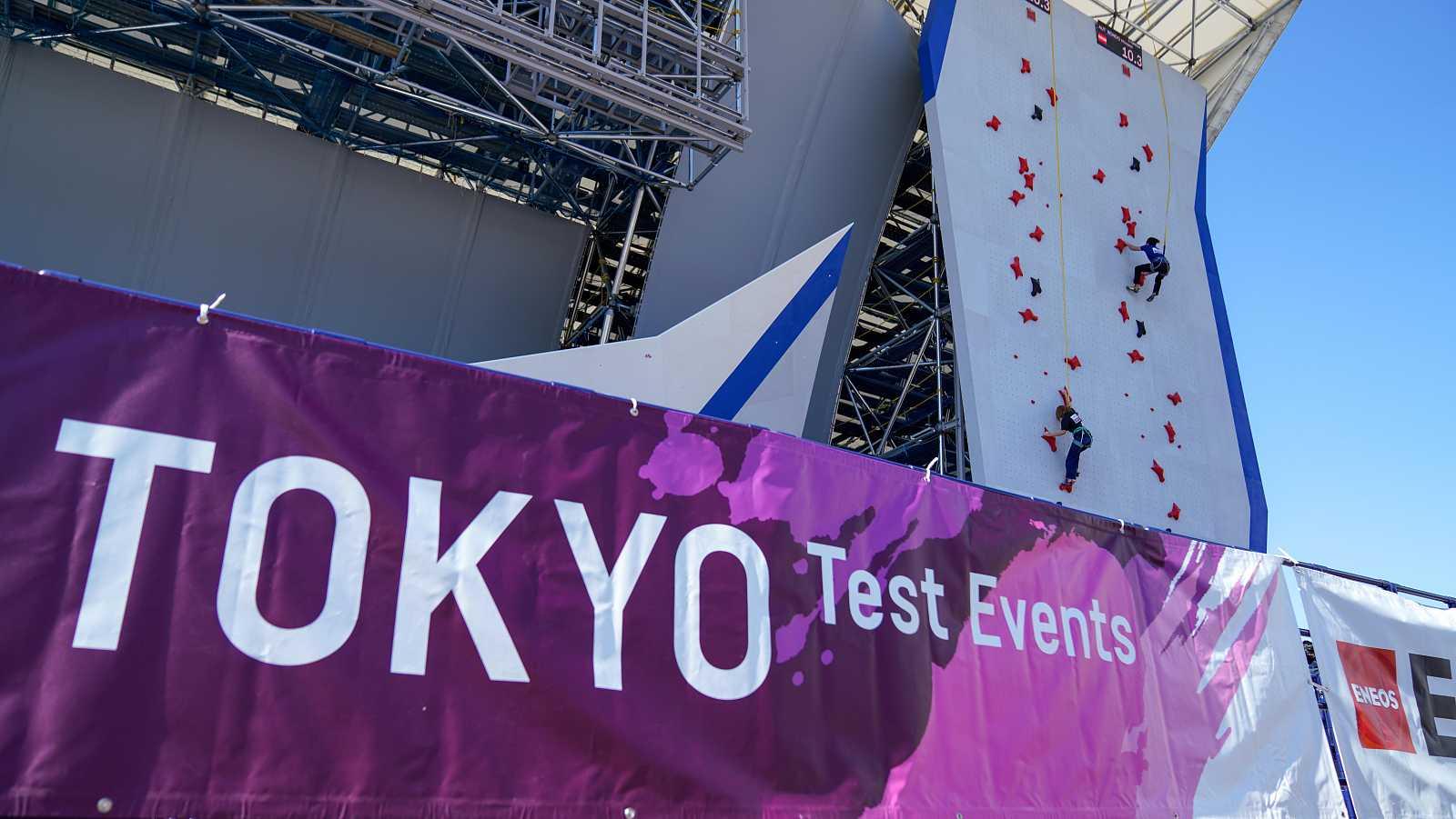 Imagen de las instalaciones de escalada en el Aomi Urban Park de Tokio.