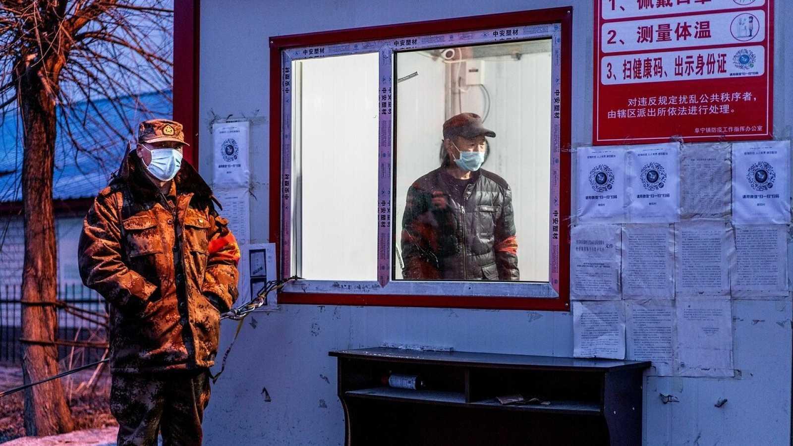 Puesto de control en la región fronteriza de Heilongjiang