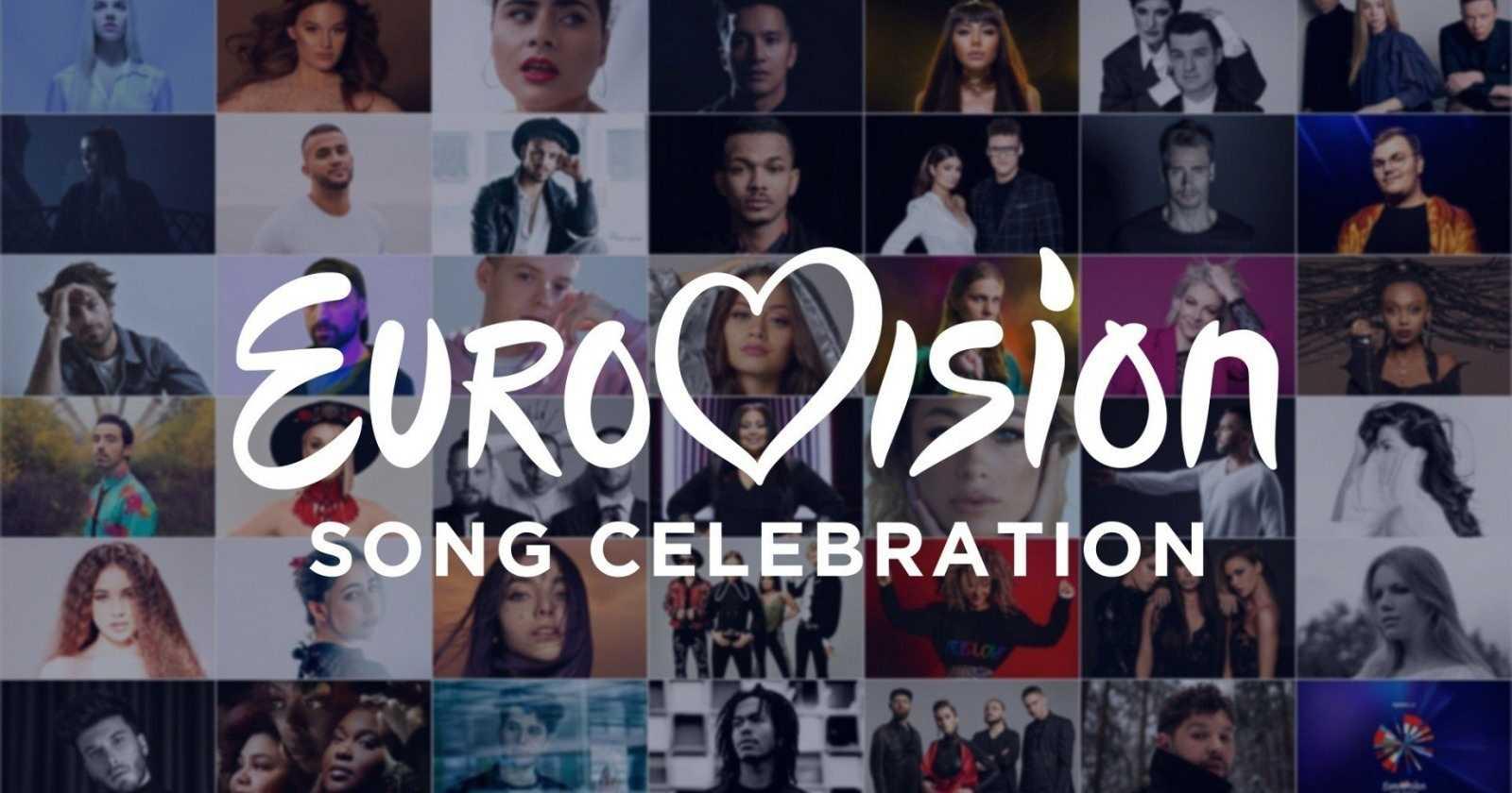 Eurovisión Song Contest Celebration