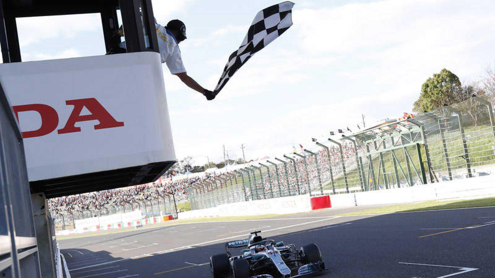 Imagen del GP de Japón de F1 de 2018.