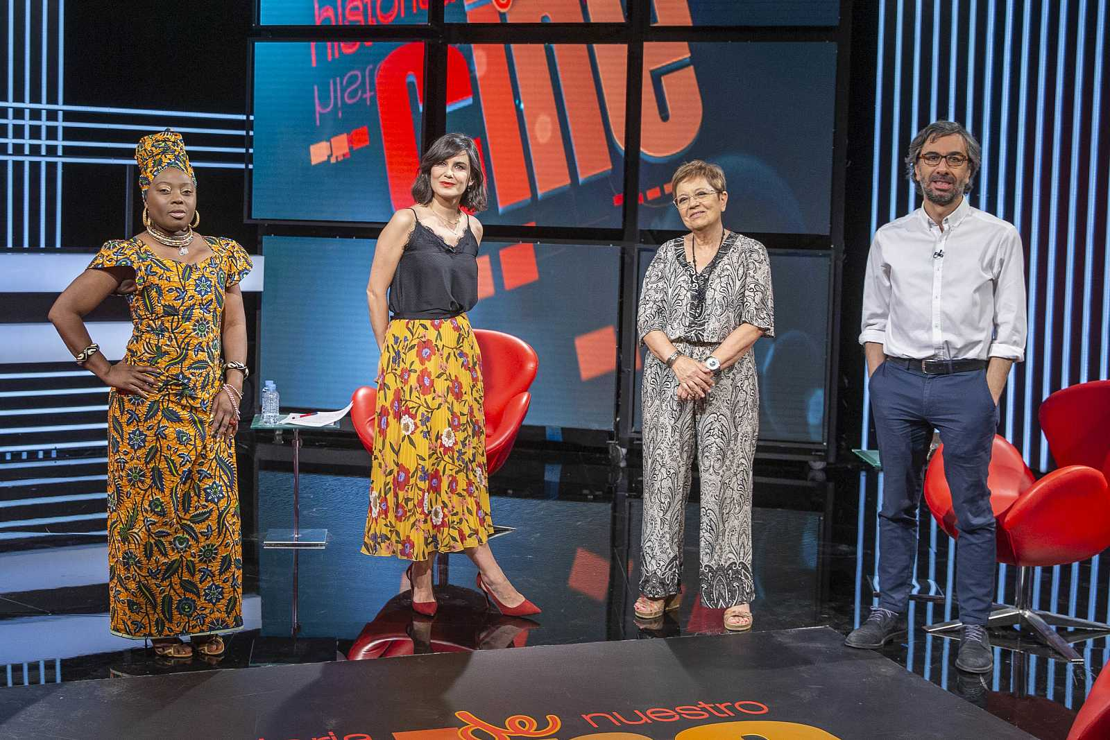 Cecilia Bartolomé, Paloma Loribo, Javier Ocaña y Elena S Sánchez