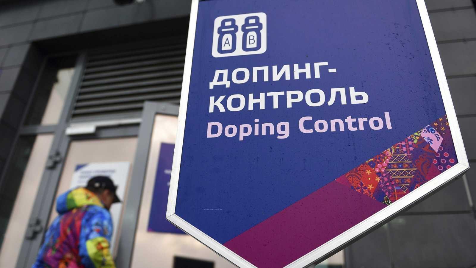 Fotografía de archivo que muestra la estación de control de dopaje en el Centro Laura de Biatlón durante los Juegos Olímpicos de invierno en Sochi