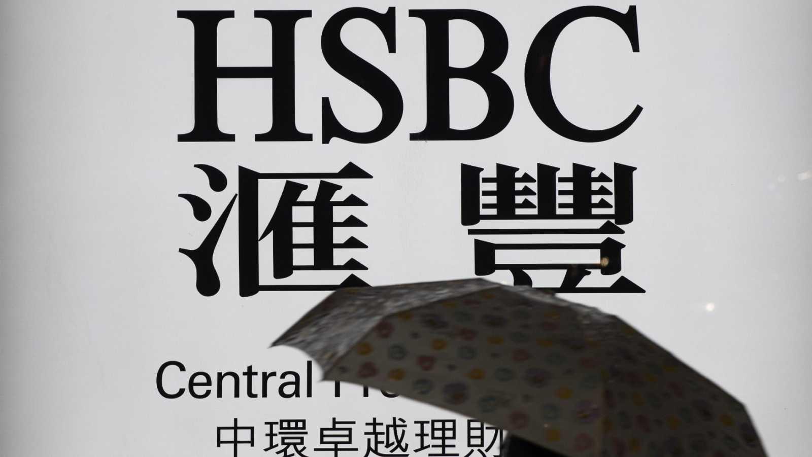 Logotipo del HSBC en Hong Kong