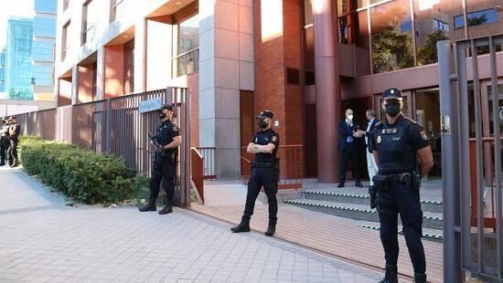 Entrada de la seu del Tribunal de Comptes a Madrid