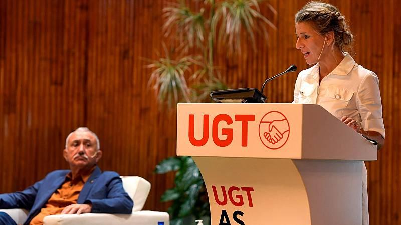 Gobierno y sindicatos alcanzan un principio de acuerdo para subir el salario mínimo 15 euros