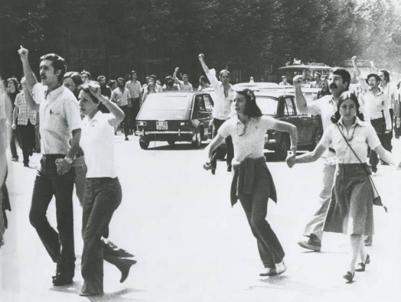 Protesta pro amnistía Madrid