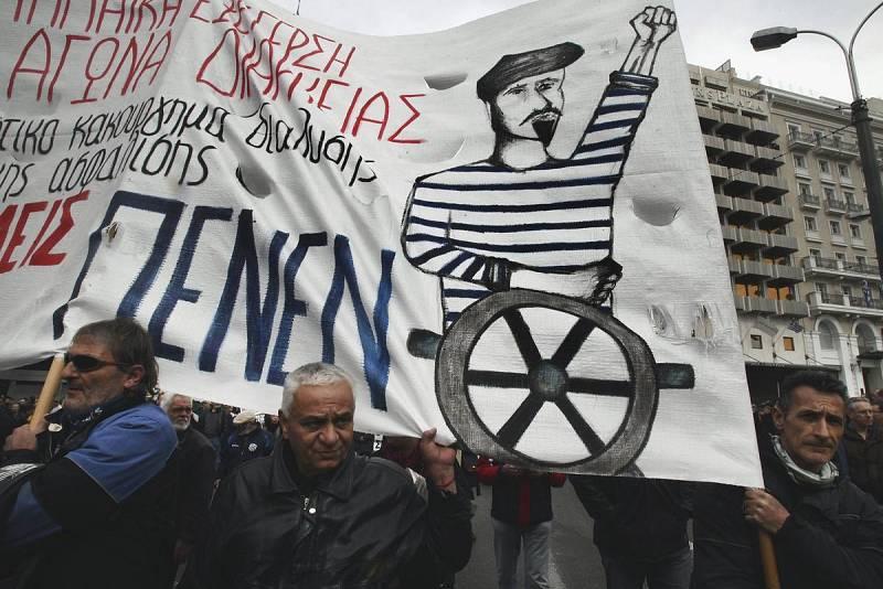 GRECIA VIVE LA MAYOR HUELGA GENERAL DE LOS ÚLTIMOS AÑOS