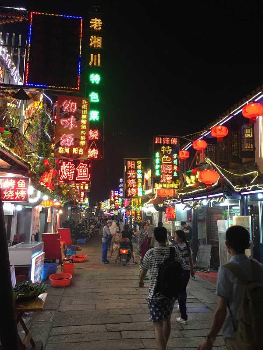 La ciudad de Xitang,