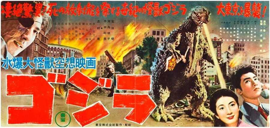 Cartel de 'Japón bajo el terror del monstruo'