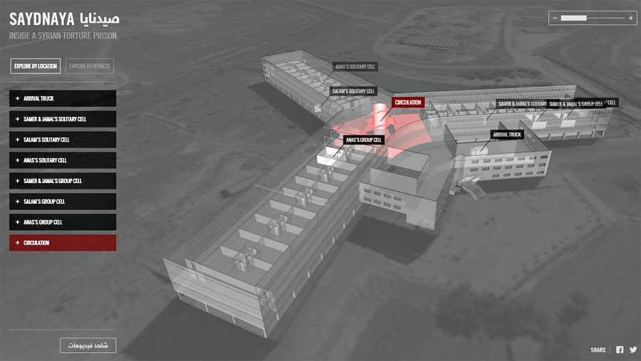 Recreación virtual del centro de detención de Sidnaya, elaborada por AI y Forensic Architecture