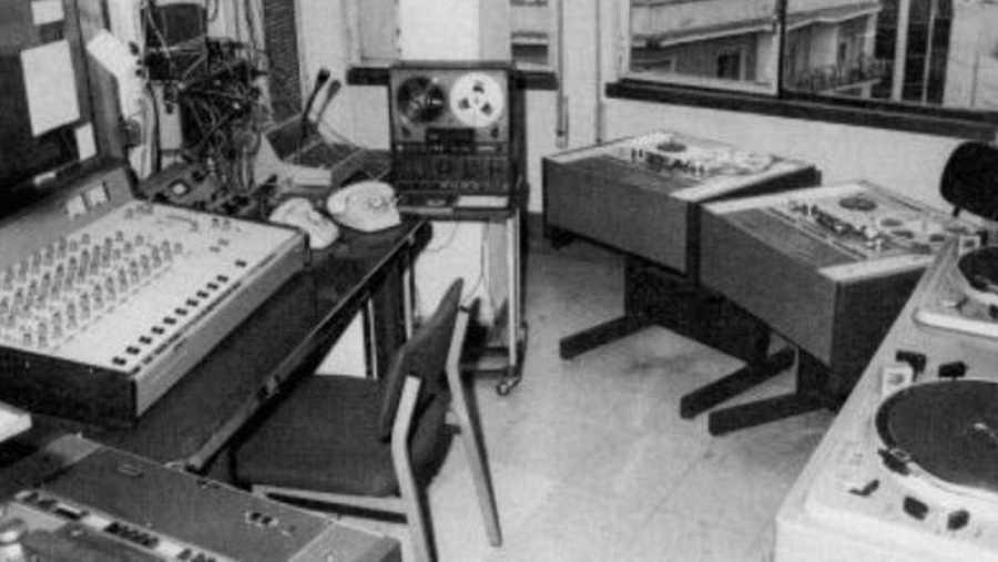 Estudio de radio analógico