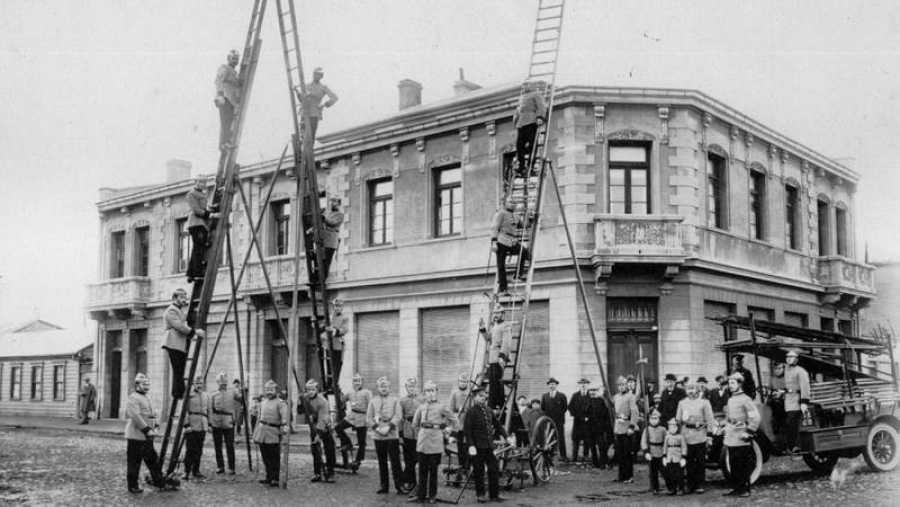 Antiguo cuerpo de bomberos