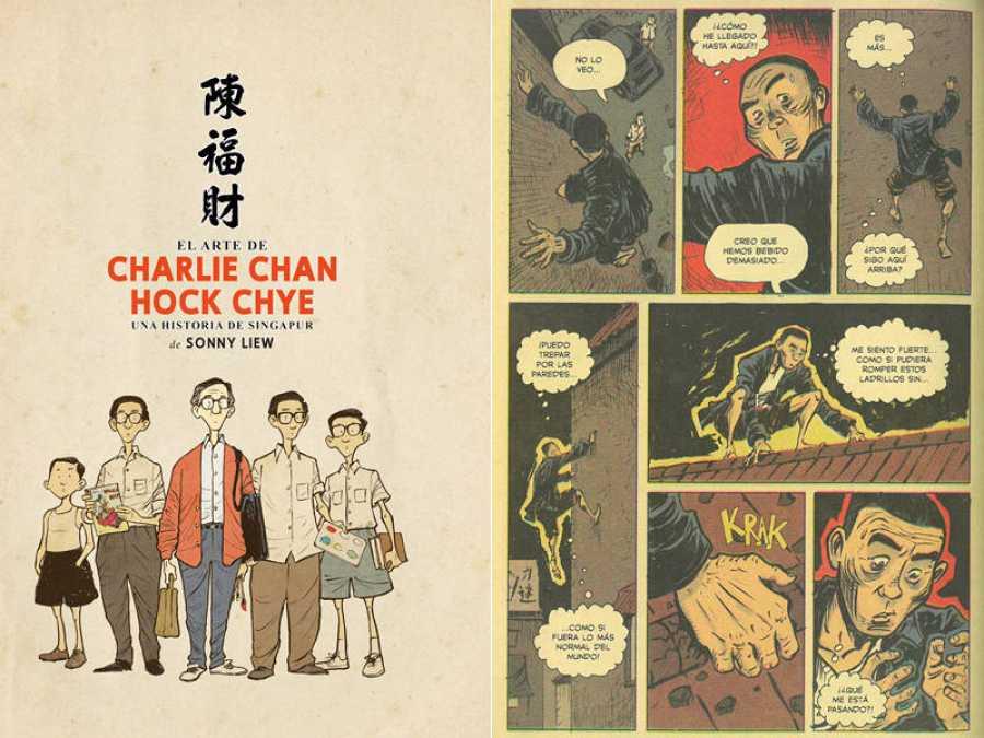 Portada y página de 'El arte de Charlie Chan Hock Chye'