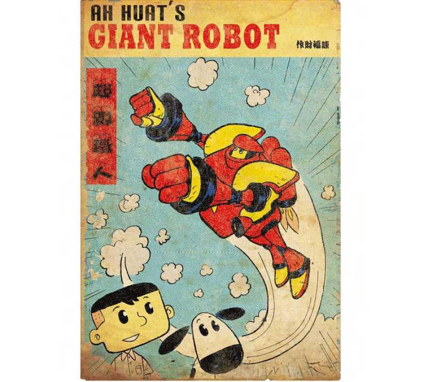 Homenaje a Osamu Tezuka