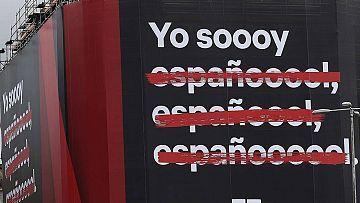 Cartel promocional de 'Fe de etarras' en San Sebastián.
