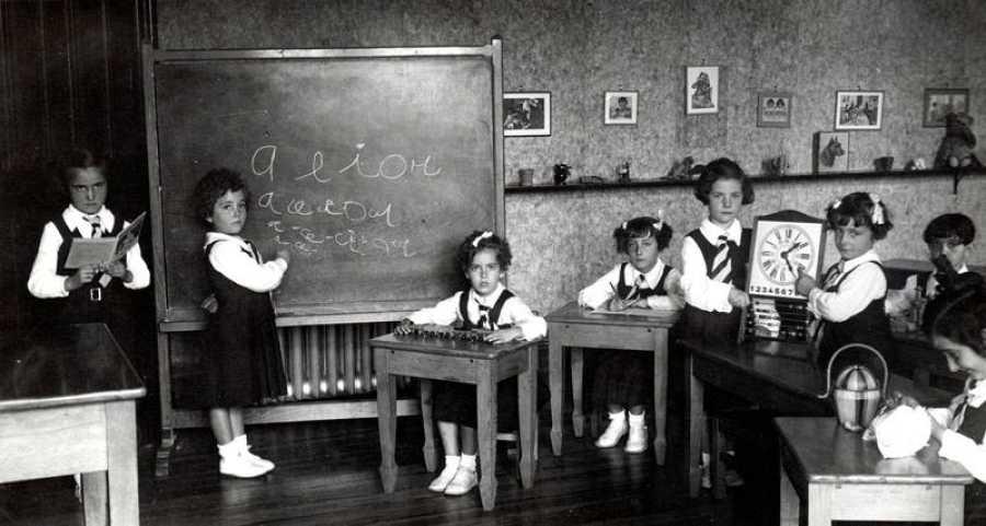 Las aulas, hace décadas