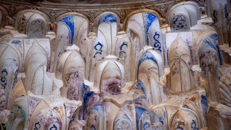 Un detalle del templete oriental del Patio de los Leones