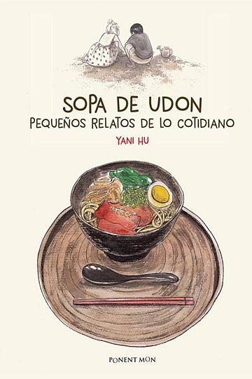 Portada de 'Sopa de Udon. Pequeños relatos de lo cotidiano'