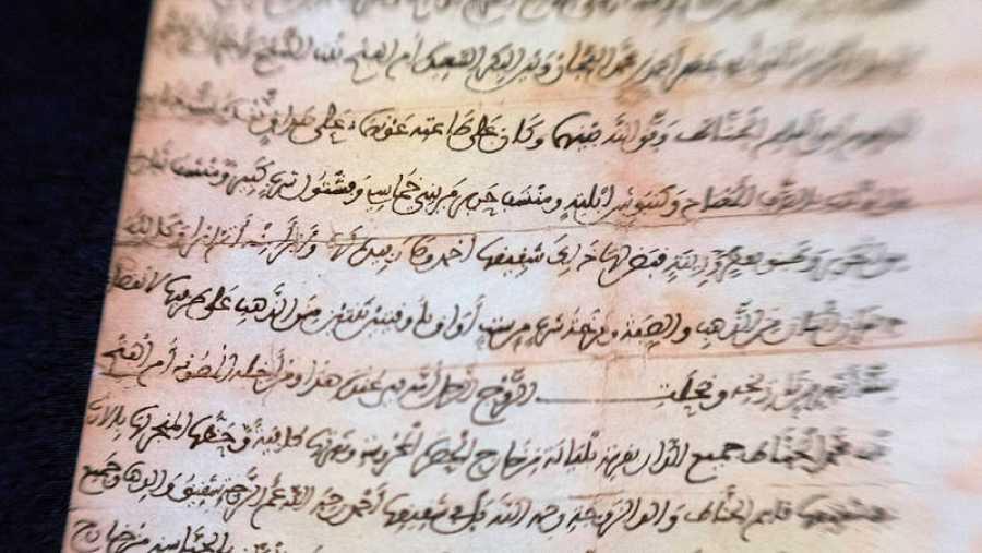 Documento hallado en el número 11 de la calle de Santa Úrsula, Toledo