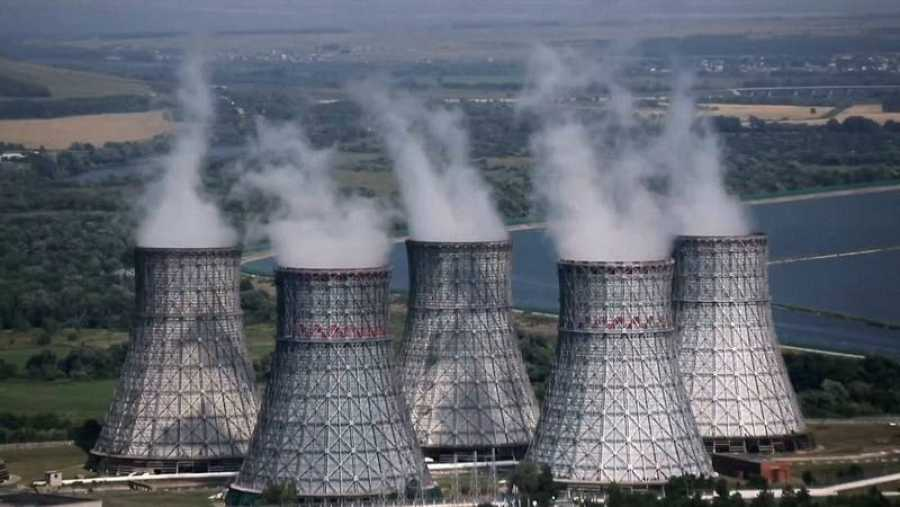 Industria nuclear