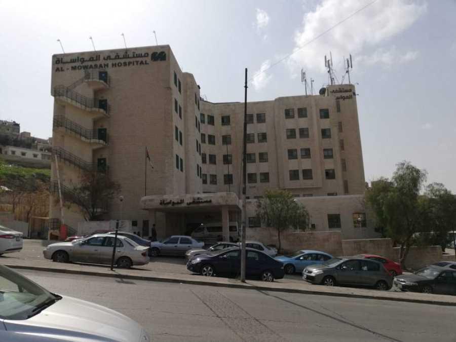 Fachada del hospital de MSF en Amán