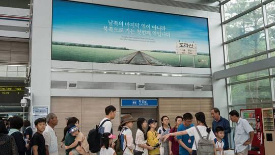 Un cartel de la estación donde se indica que