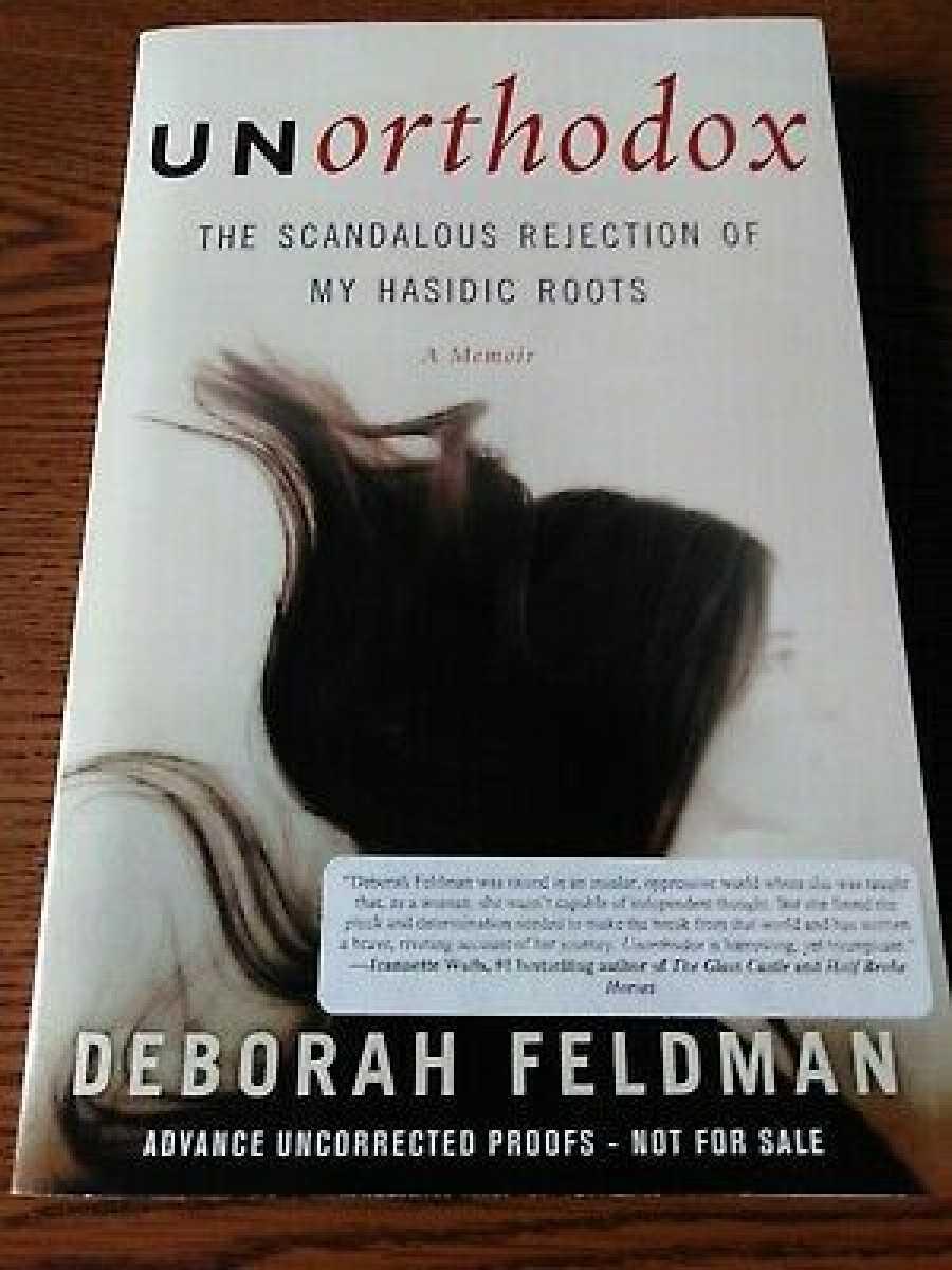 Deborah Feldman,