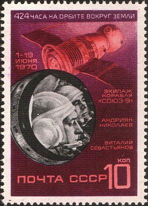 Sello conmemorativo de Vitaly Sevastianov y Andrian Nikolayev.