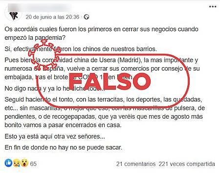 Texto completo con la información falsa sobre el cierre de los negocios chinos en el madrileño barrio de Usera y la palabra FALSO.
