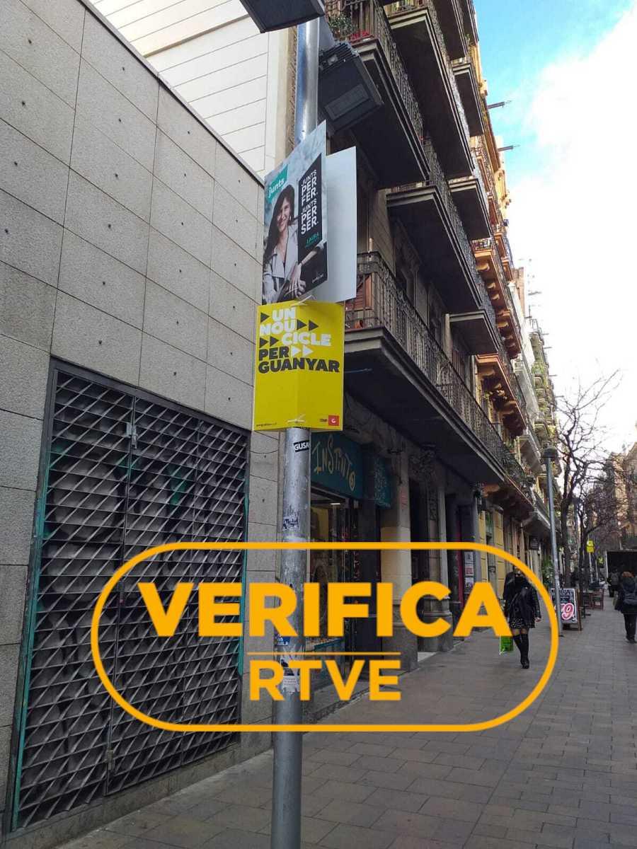 Imagen del mismo punto tomada el 10 de febrero con el sello de VerificaRTVE.