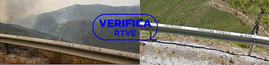 Comparativa del detalle de los guardarraíles, que confirman el lugar de la filmación del vídeo