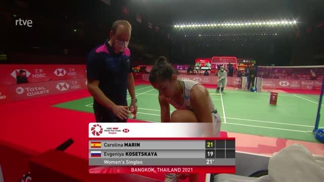 Bádminton Masters | Carolina Marín debuta con una trabajada victoria