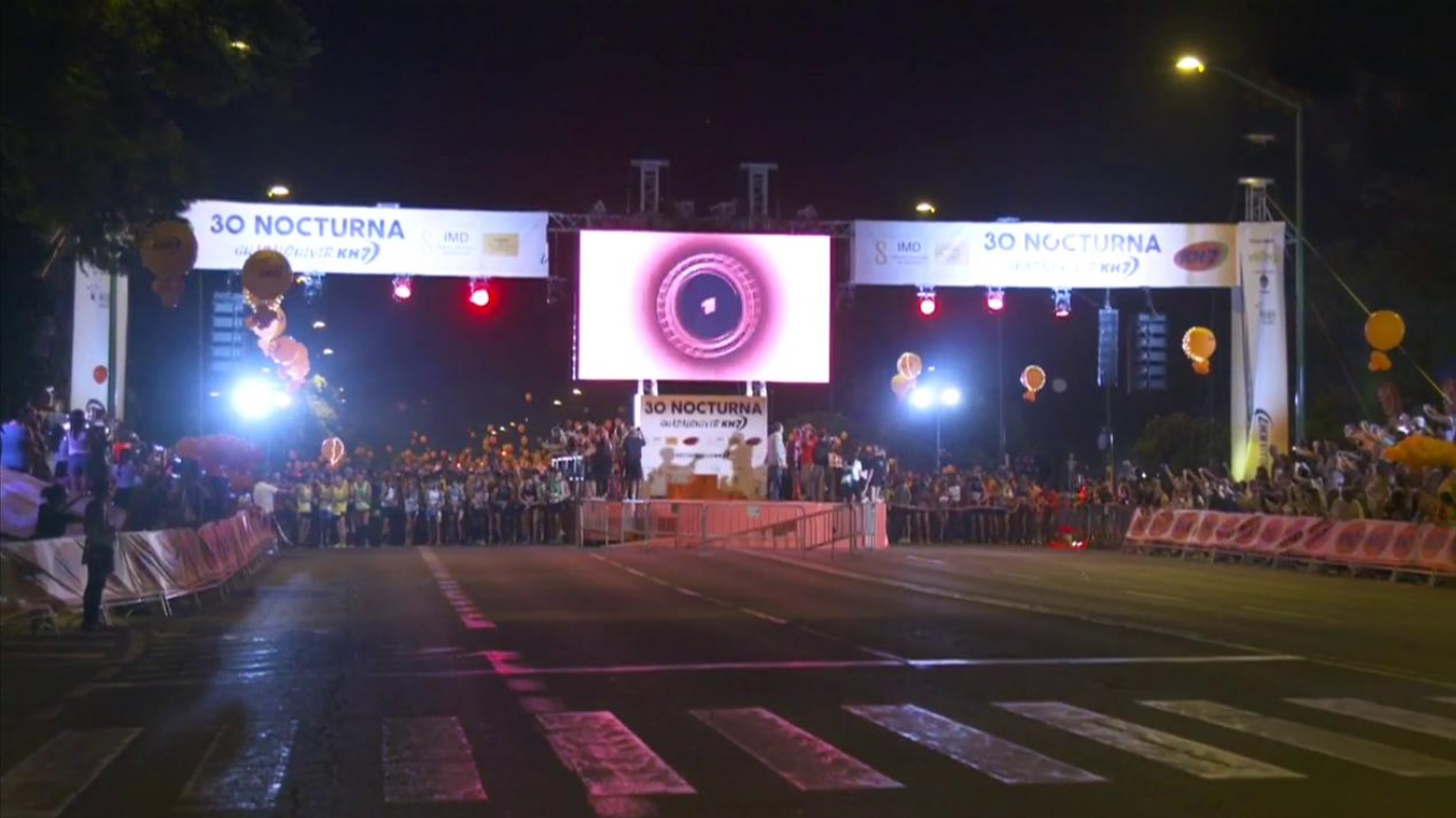 Atletismo - Carrera Nocturna del Guadalquivir 2018
