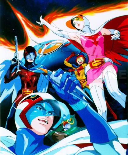 Los cinco protagonistas de 'Comando G'