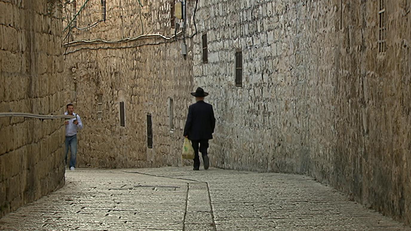 Shalom - Israel: colores y sabores
