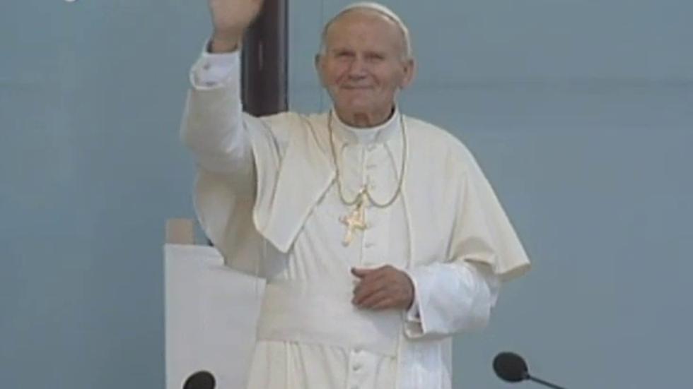Juan Pablo II en España. Espectáculo musical en el Monte del Gozo (Santiago de Compostela)